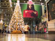 Love Xmas, Solaria Plaza, Fukuoka, Japan, photo