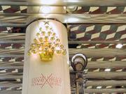 Column decorations, Solaria Plaza, Fukuoka, Japan, photo