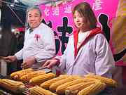 Sweetcorn, Kobe, Hyogo-ken, Japan, photo