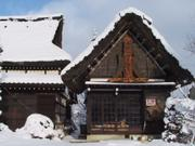 Thatched house, Takayama, Gifu-ken, Japan, photo