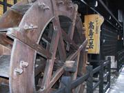 Water wheel, Takayama, Gifu-ken, Japan, photo