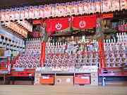 Donated food and drink, Fushimi-inari shrine, Kyoto, Japan, photo