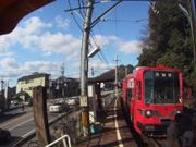 Local train, Kotozuka station, Gifu, Japan, photo