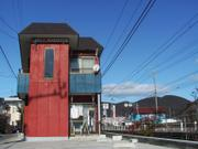 New residential building, Kotozuka, Gifu, Japan, photo