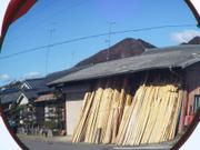 Timber shop, Kotozuka, Gifu, Japan, photo