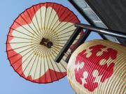 Umbrella and lantern, Spring festival parade, Takayama, Gifu-ken, Japan, photo