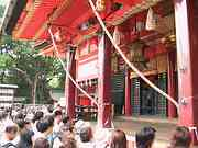 In front of shrine, Yasaka shrine, Kyoto, Japan, photo