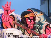 Nebuta face and fish, Nebuta Festival, Aomori, Japan, photo