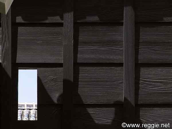 Wooden wall and roof, Matsuyama Castle, Ehime-ken, Japan, photo
