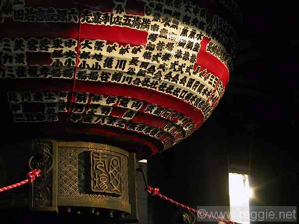 Giant lantern in entrance, Kawasaki Daishi Shrine, Kanagawa-ken, Japan, photo