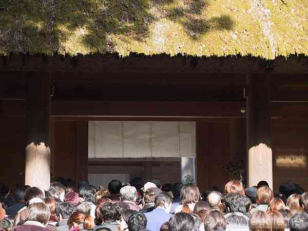 Crowded entrance to Geku shrine, Ise, Mie-ken, Japan, photo