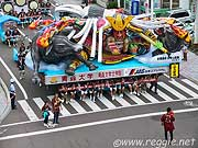 Pulling the float, Nebuta Festival, Aomori, Japan, photo