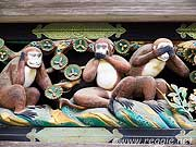 Three monkeys: Hear no evil, see no evil, speak no evil, Toshogu Shrine, Nikko, Tochigi-ken, Japan, photo