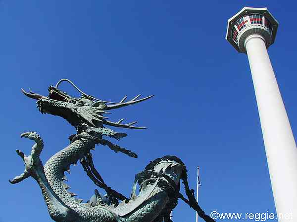 Dragon and Busan tower, Mt. Yongdu, Busanの写真