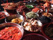 Korean spices, market near Mt. Yongdu, Busan, photo