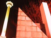 Busan Tower by night, Mt. Yongdu, Busan, Korea, photo